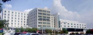 Morton_plant_hospital